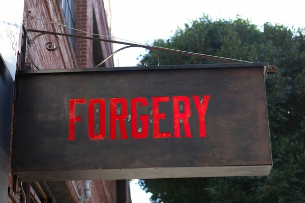 Photo of San Francisco event space venue Forgery