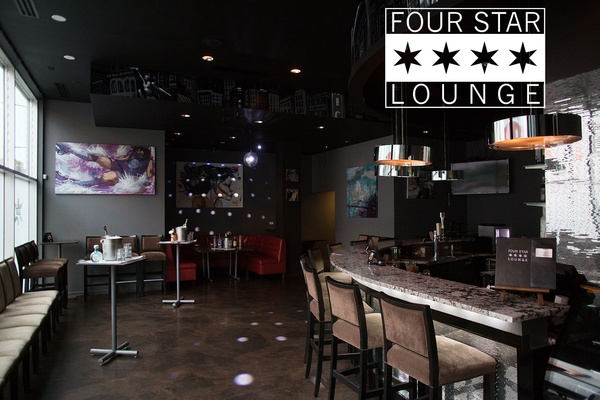Photo of Chicago event space venue Four Star Lounge
