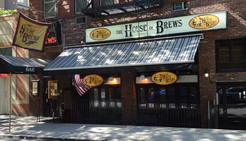 Photo of NYC / Tri-State event space venue The House of Brews