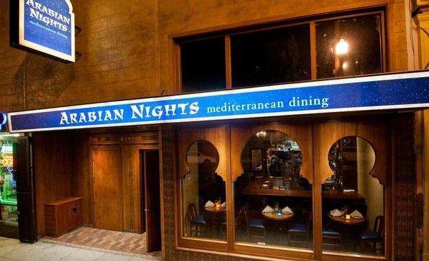 San Francisco venue Arabian Nights