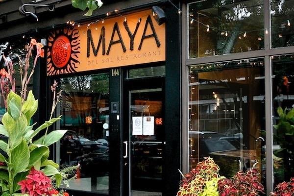 Photo of Chicago event space venue Maya Del Sol