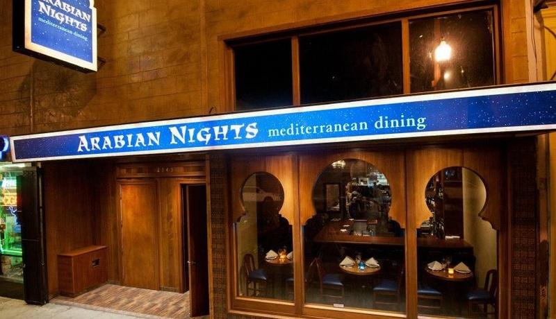 Photo of San Francisco event space venue Arabian Nights