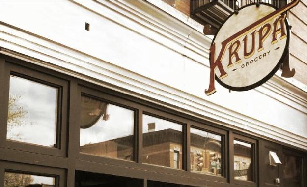 NYC / Tri-State venue Krupa Grocery
