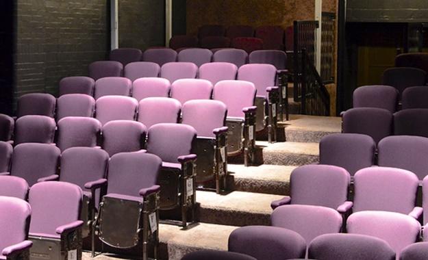 NYC / Tri-State venue Davenport Theatre