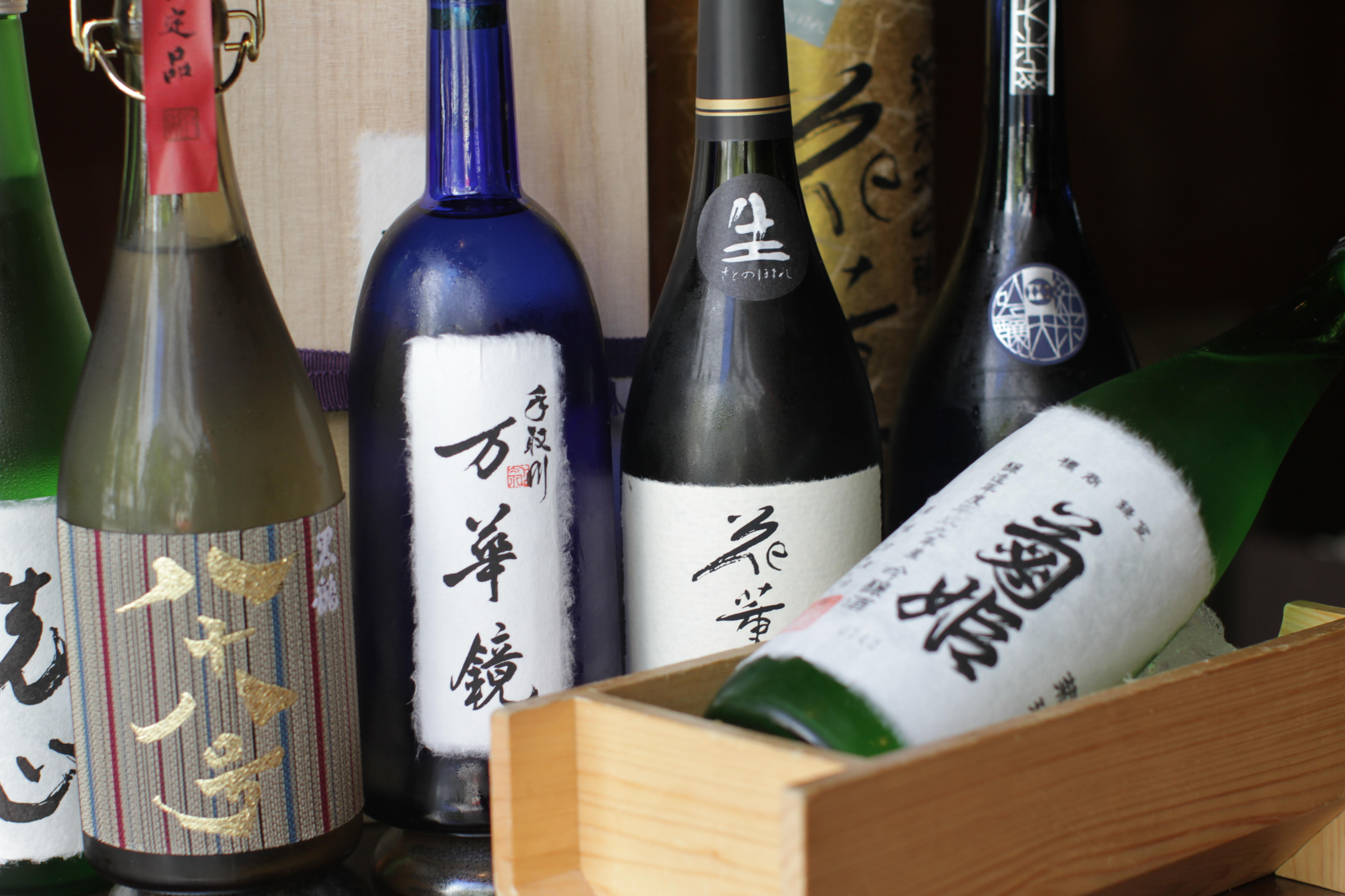 Photo of Experience: Sake Tasting & Appetizers